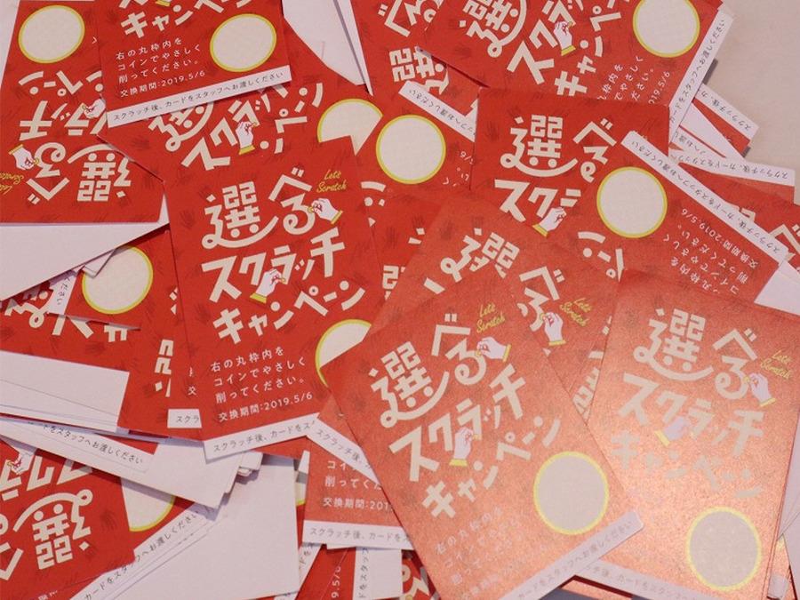 トレファクスタイル稲毛店ブログ画像2