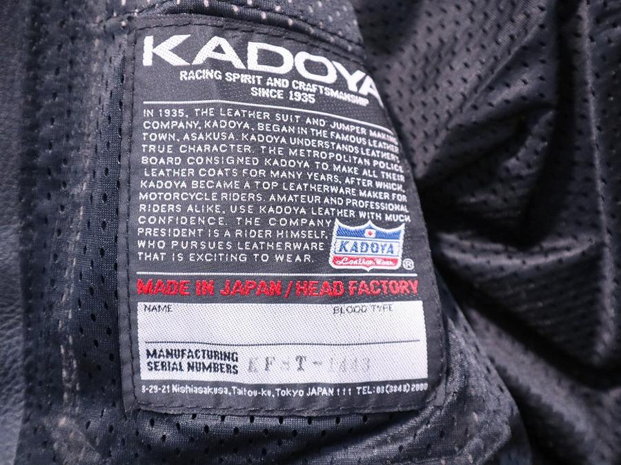 カドヤのレザーライダースジャケット