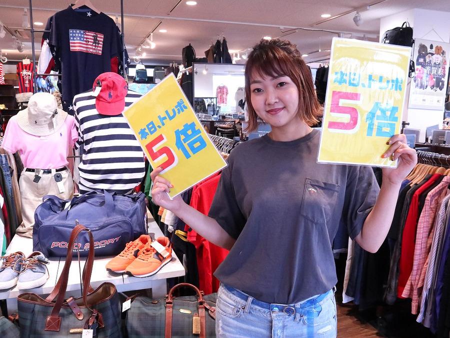 トレファクスタイル稲毛店ブログ画像1