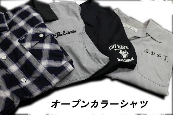 暑い夏には半袖シャツで・・・【トレファクスタイル稲毛店】