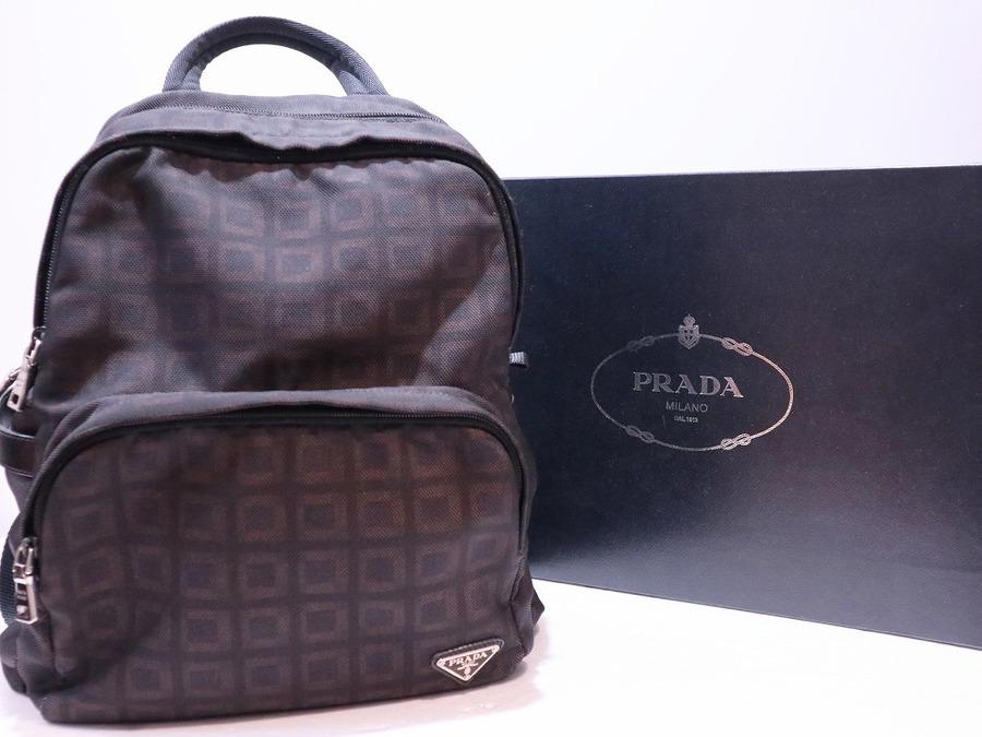 PRADA(プラダ)のデイバッグをご紹介いたします!