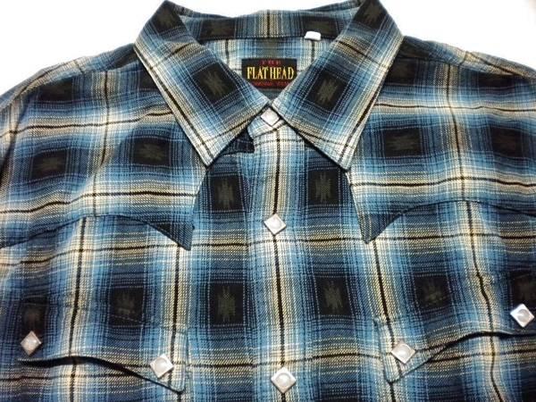 「フラットヘッドのシャツ 」