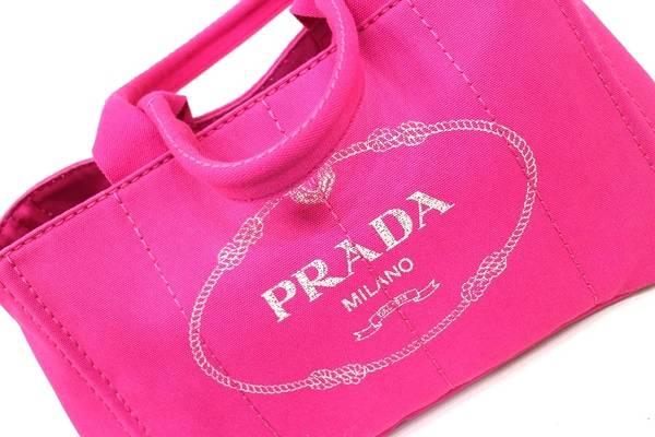 「PRADAのプラダ 」