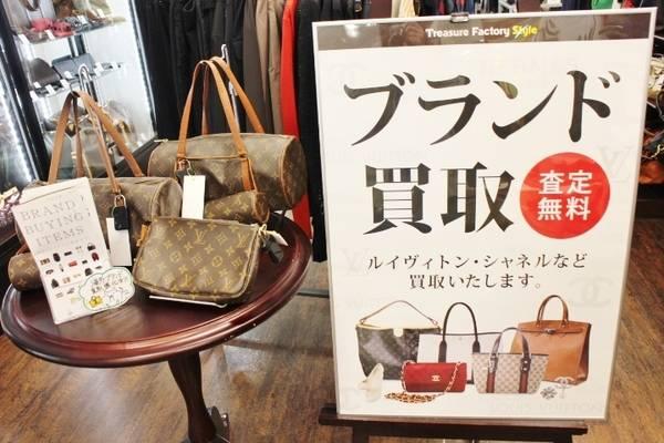 「ブランドバッグの高価買取 」