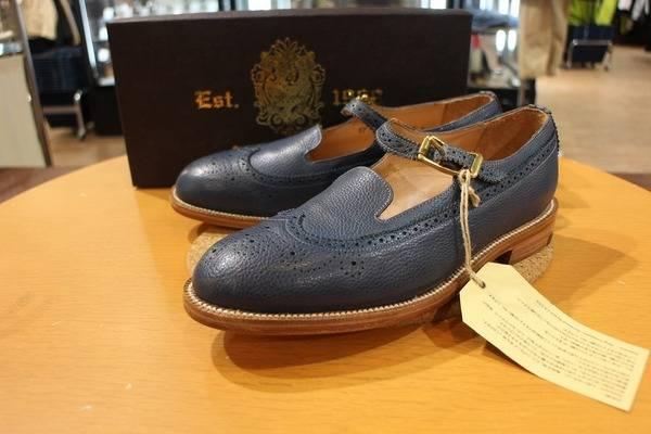 「靴のユケテン 」