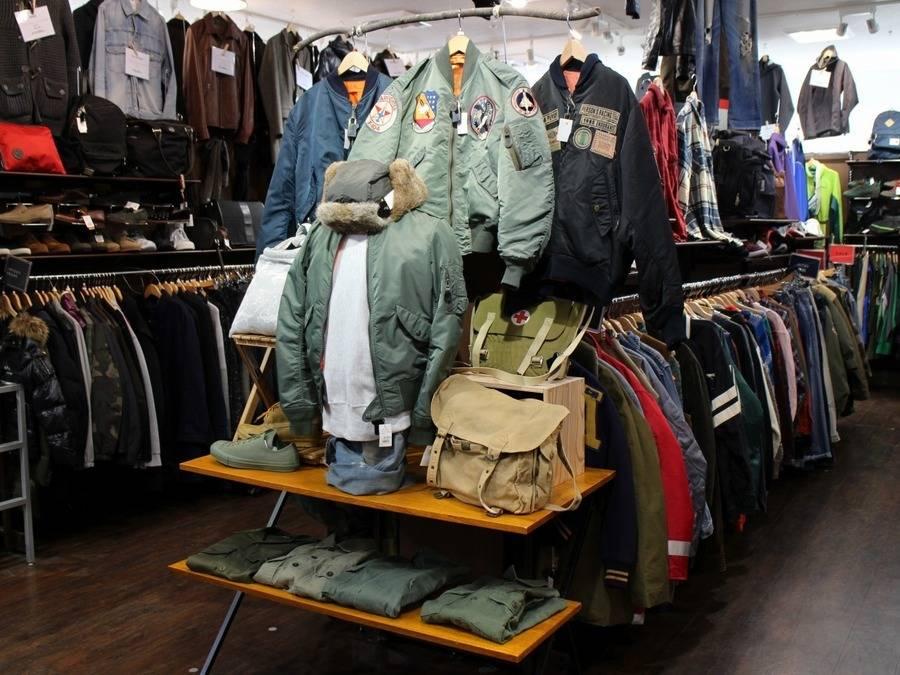 多摩センターの古着買取