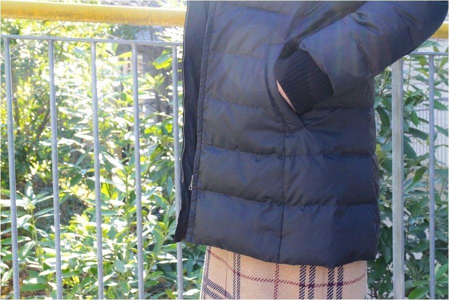 ダウンコートのレディース 古着買取 多摩