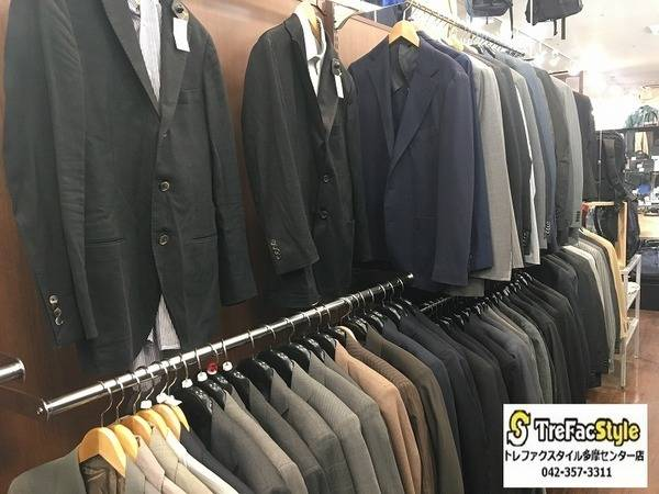 多摩センター店只今スーツ、ビジネスアイテム買取強化中!!【トレファク多摩センター店】