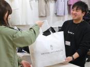 ◇初めての買取ガイド◇-トレファクスタイル大泉学園店-