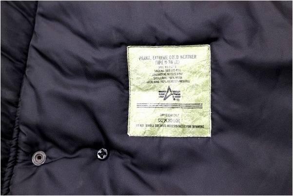 「ALPHAのミリタリージャケット 」