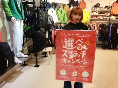 「トレファクスタイル大泉学園店ブログ」