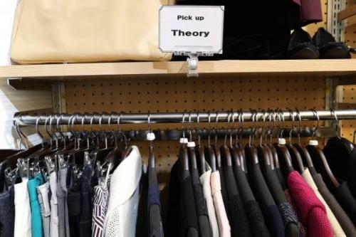 theoryのジャケット