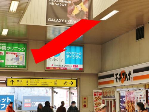 店舗紹介/大泉学園の南口/古着買取