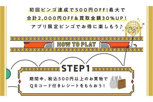 トレファクスタイル大泉学園店ブログ画像3