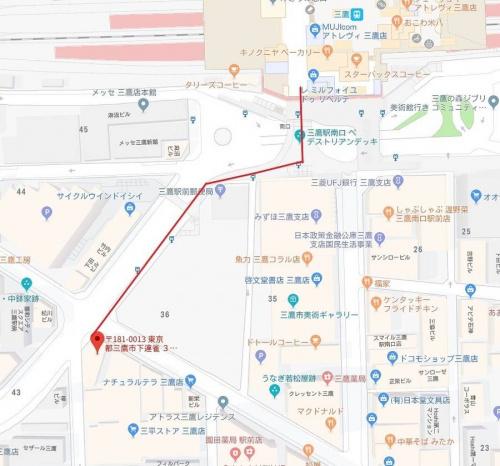 トレファクスタイル三鷹南口店ブログ画像5