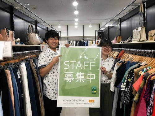 トレファクスタイル三鷹南口店ブログ画像1