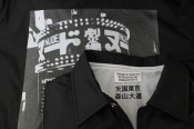 『天国東京』 森山大道 × WACKO MARIA(ワコマリア)のコーチジャケット入荷です。【古着屋トレファクスタイル箕面店】