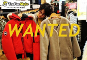 【お急ぎください!】暖冬到来!買取担当のバイヤーが教える「ほんとに今高く売れる服」とは?【古着屋トレファクスタイル箕面店】
