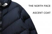 【秋冬スタート】THE NORTH FACE/ ザ ノースフェイス アッセントコートのご紹介!【ダウンコート】