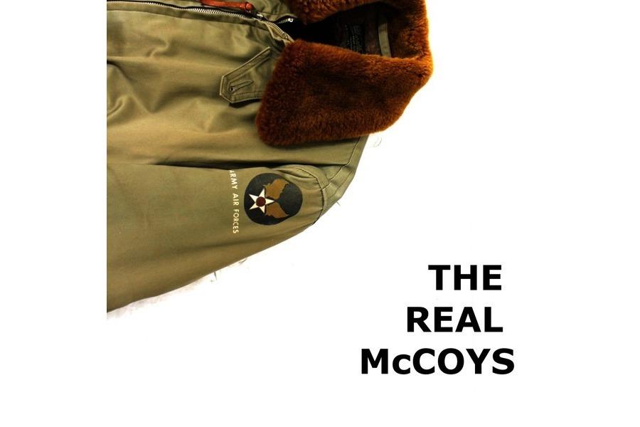 「アメカジブランドのTHE REAL McCOYS 」