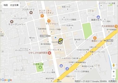 トレファクスタイル箕面店ブログ画像3