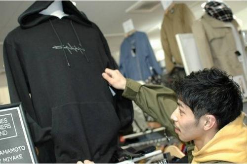 ファッションの買取