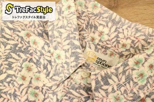 箕面のアロハシャツ