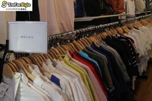 夏物買取のTシャツ