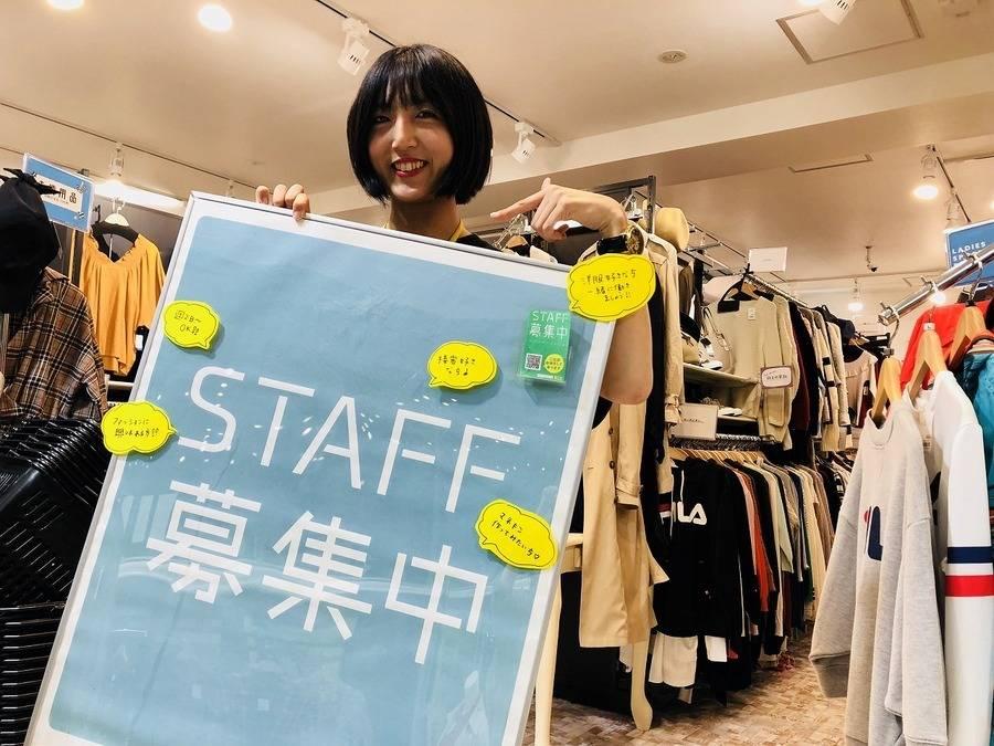 未経験でも大歓迎!!アルバイトスタッフ大募集!!