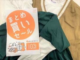 「#大森の#Tシャツ 」