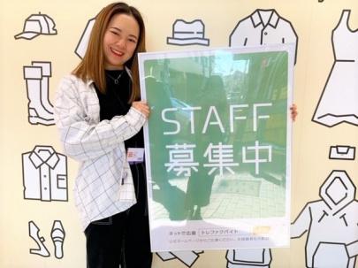 「#大森の#アルバイト 」