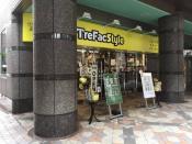 本日10時オープン!トレファクスタイル三軒茶屋店におこしください!