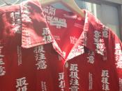 BLACK EYE PATCH/ブラックアイパッチ オープンカラーシャツ入荷!!古着買取トレファクスタイル