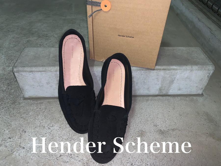 「ドメスティックブランドのHender Scheme 」
