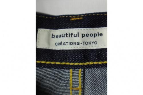 ビューティフル ピープルのiregular hem A-line skirt