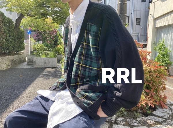 「アメカジブランドのRRL 」