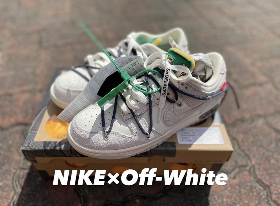 スニーカー【NIKE×Off-White/ナイキ×オフホワイト】よりDUNK LOW 1 OF 50