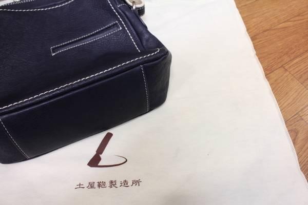 「メンズの土屋鞄 」