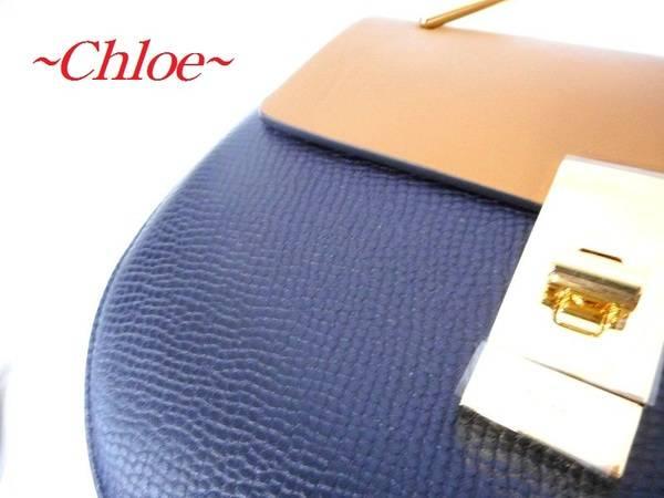 「Chloeのクロエ 」