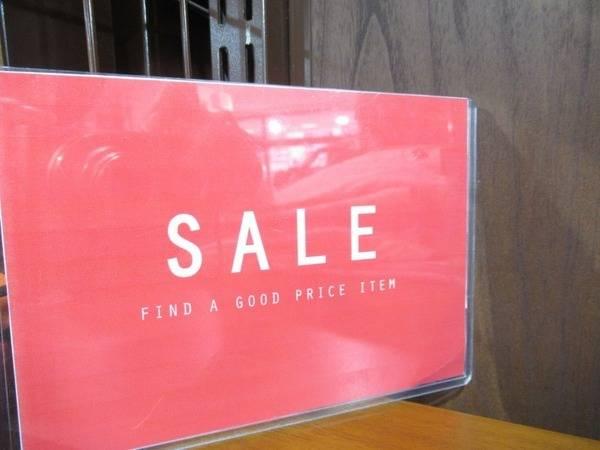 「セール情報の買取入荷 」