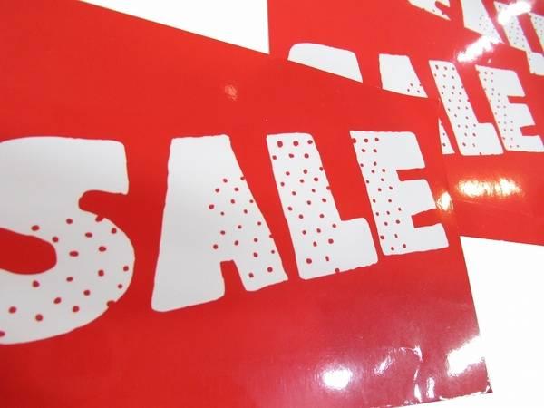 今年もあとわずか!高円寺店年末セールで買い物収め!