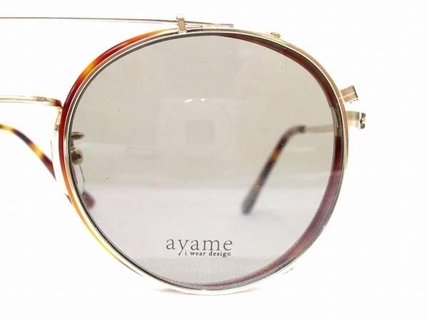今夏お勧めサングラス。Ayame/アヤメ