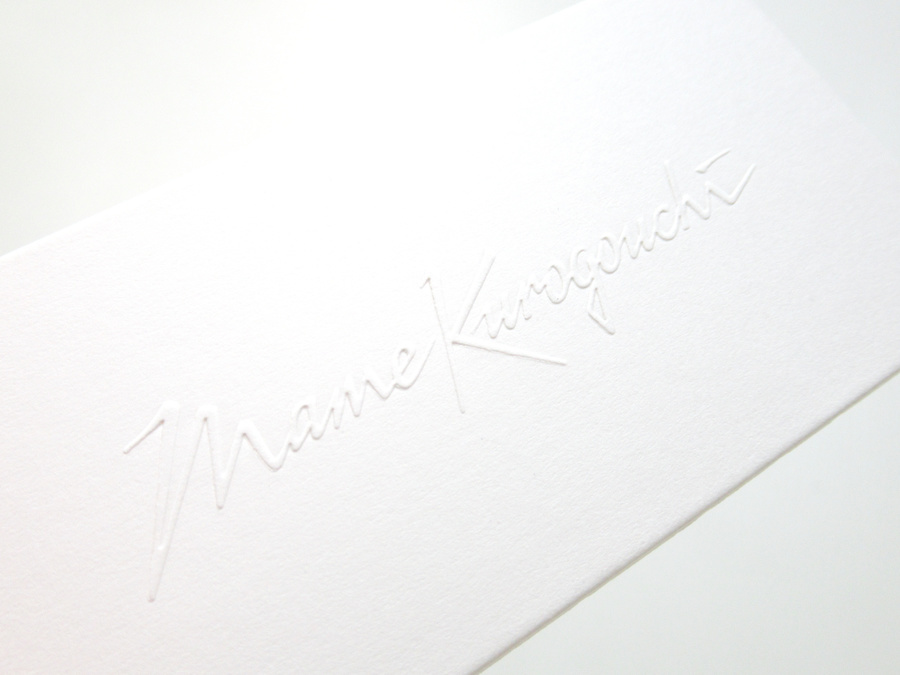"""ISSEY MIYAKEから独立し、某有名アーティストも愛用する""""mame kurogouchi"""""""