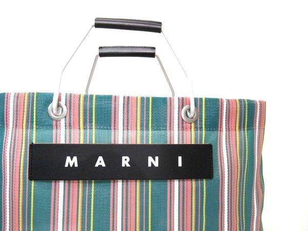 「MARNIのマルニ 」