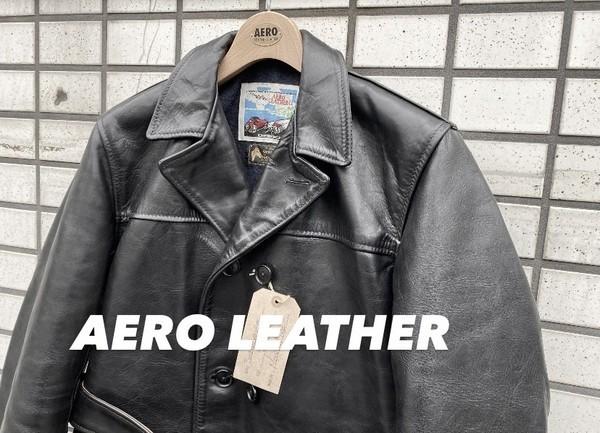 「買取のAero LEATHER 」