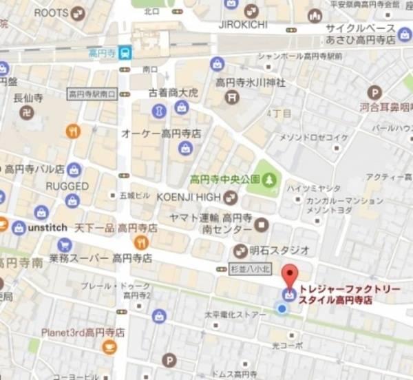 レザーバッグの高円寺