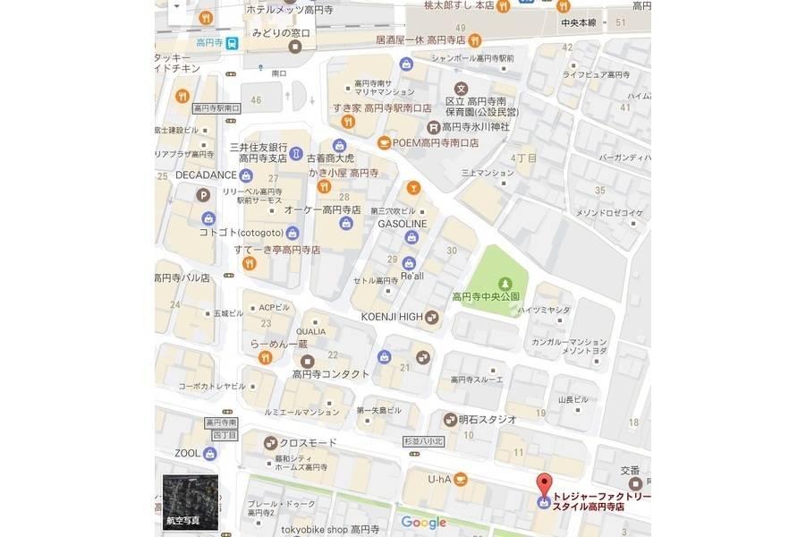 トレファクスタイル高円寺店ブログ画像4