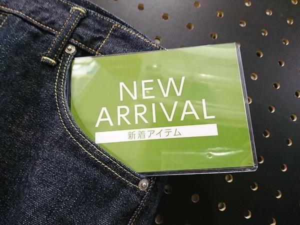 夏の新入荷商品をご紹介【トレファクスタイル高円寺1号店 古着 ブログ】