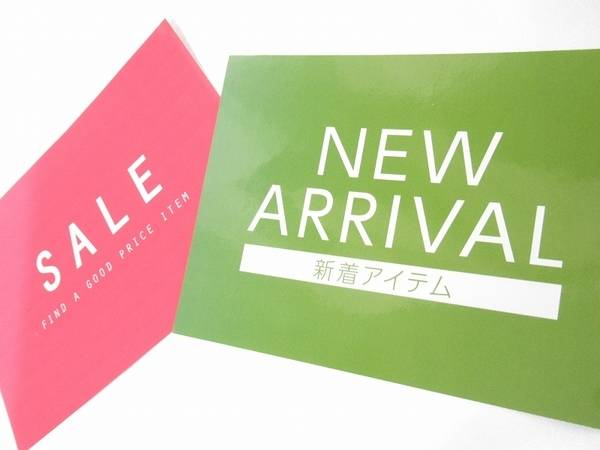 店内セールアイテム&夏物新入荷アイテム大量展開中!この週末は古着買取トレファクスタイル高円寺店へ!