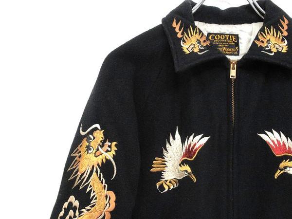 COOTIE(クーティ)刺繍のインパクト抜群のスーベニアジャケット買取入荷